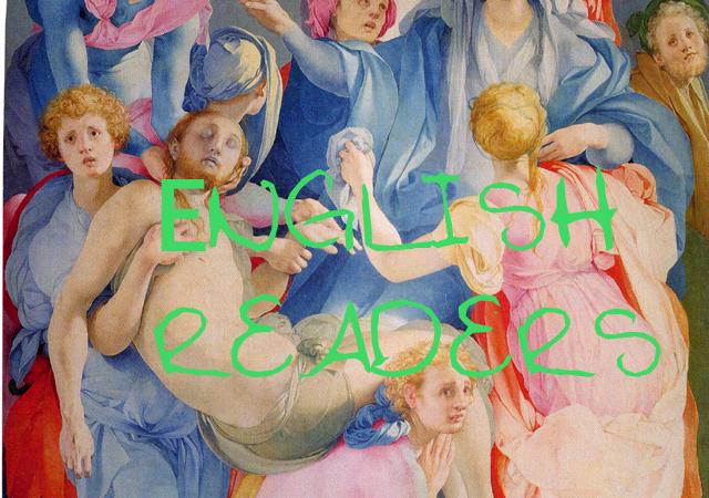 "insidethestaircase banner jacopo pontormo deposizione di cristo written says ""english readers"""